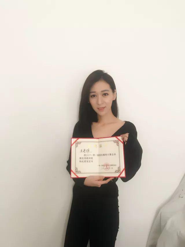 刘子萱·一朵向阳花4.jpg
