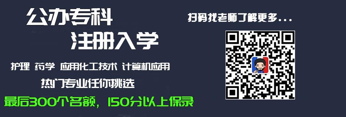 注册入学 常老师二维码版.jpg