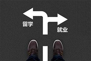 微言留学:韩国留学好吗?回国就业率怎么样?