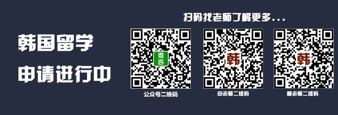 韩国湖南大学.jpg