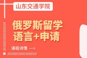 中国教育报:初心不改 应用为上——
