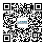 山东育路高校招生微信公众号