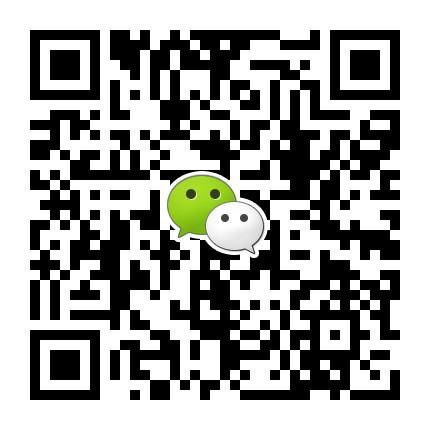 山东育路高校招生微信客服