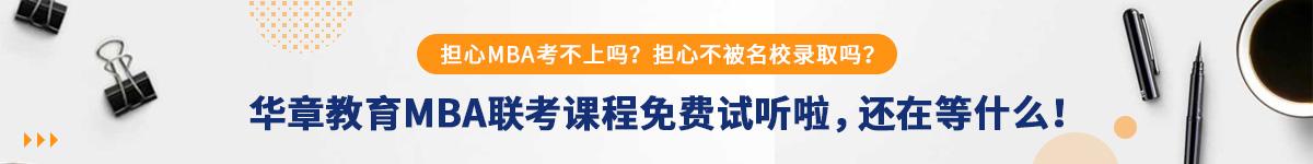 中国政法大学职业中专